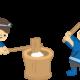 新年会餅つき・もち米蒸し係ボランティアの募集